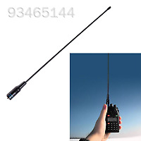 D2B6 Antenna 144 / 430MHz UV-82 UV5R Car Dual Band Replacement Walkie Talkie