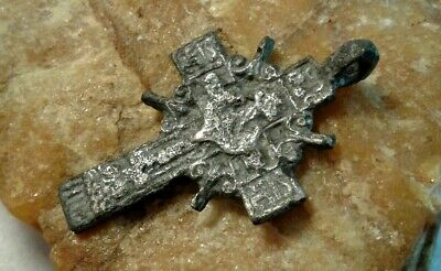 "RARE c.16-18th CENTURY SILVER ORTHODOX ""OLD BELIEVERS"" ORNATE ""SUN"" CROSS"