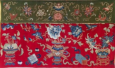 Chinese Qing Dynasty Red & Green Wool Buddhist Embroidery Gold & Silk Threads