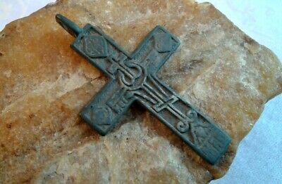 "RARE ANTIQUE 17-18th CENTURY ORTHODOX ""OLD BELIEVERS"" ORNATE ""SKULL"" CROSS"