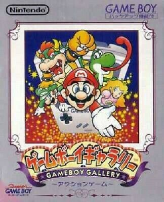 Nintendo GameBoy juego - Game Boy Gallery JAPAN cartucho usado