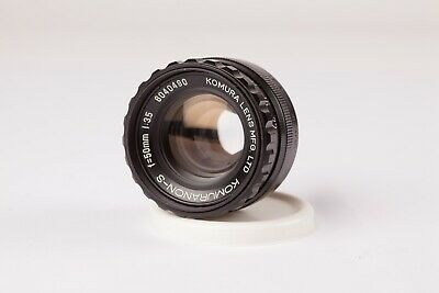 Komuranon-S  50mm f3.5 Enlarging Lens.   High Quality, Rare Vintage Lens.