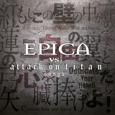 Epica vs Attack on Titan Songs EPICA CD limited edition on dijipack