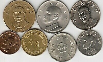 7 different world coins from TAIWAN
