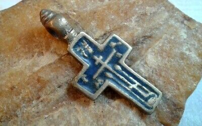 "RARE ANTIQUE 19th CENTURY ""OLD BELIEVERS"" ORTHODOX CROSS w/ ENAMEL JESUS PRAYER"