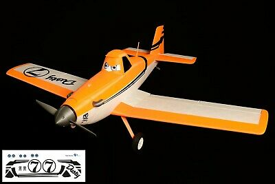 """Piper Pawnee (48"""") Custom Color 3D Printed RC Plane Kit 3dLabPrint with Decals"""