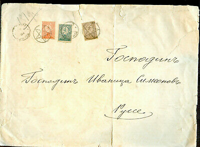 BULGARIA SOFIA - RUSSE Registered travel 1896 stamps 30 50 St 1 Lev - SMALL LION