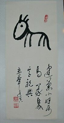 Chinese Antique Hanging Scroll Calligraphy by Wang Dazhen  - Horse