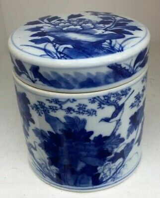 Unusual Antique Chinese Porcelain Lidded Box Decorated With Foliage And A Bird
