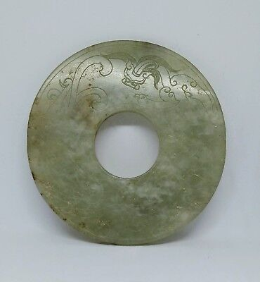 GORGEOUS ANTIQUE CHINESE JADE ROUNDEL, CARVINGS, 19th CENTURY