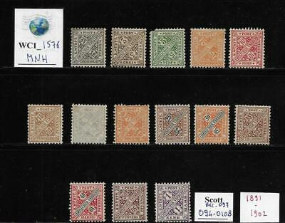 WC1_1576 GERMANY. WUTTEMBERG. 1891-1902 official stamps. Scott O94-O108. MNH