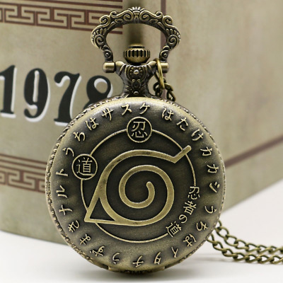 Naruto Pocket Watch Pendant with Chain Konoha Leaf Village Anime Cosplay Costume
