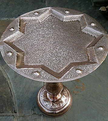"Antique Persian Middle Eastern Solid Copper Side Table 18"" tall 14"" top diameter"