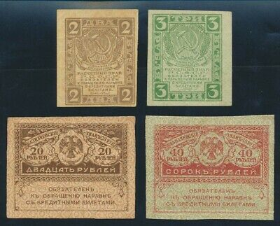 """Russia: Provisional & Soviet Govts 1917-19 2 to 40 Rubles """"SET OF 4"""". Pick 38-83"""