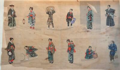 Antique Chinese  Pith Rice Paper Paintings X 12