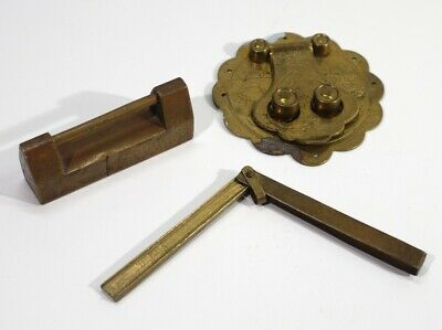 Antique / Vintage Chinese Brass Chest Lock, Key and Decorative Fitting.
