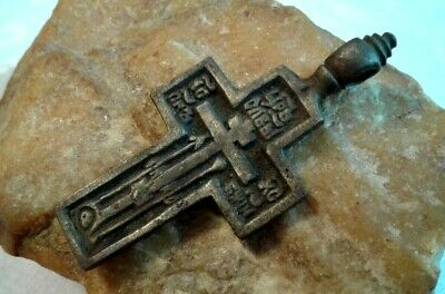 "ANTIQUE 18-19th CENTURY LARGE ""OLD BELIEVERS"" ORTHODOX CROSS with PSALM 68"
