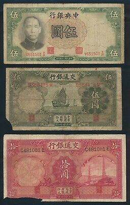 "China: 1935-80 ""SUPERB STARTER COLLECTION of 20 DIFFERENT NOTES"". Pick 153-FX3"