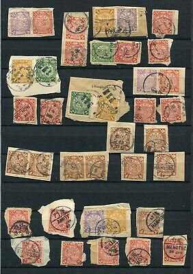 (MA023) China Chine classic 77x dragons stamps 2 pages imperial on  lot