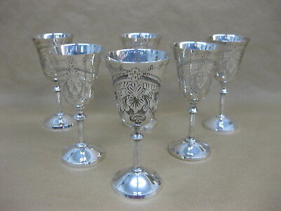 """6 Silver Plated Goblets ~ Engraved Floral Decoration ~ 5"""" ~ Small Wine Goblets"""