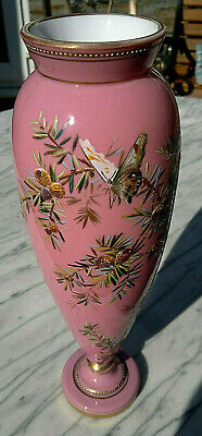 "Antique Bohemian Gilt Pink Opaline Art Glass Enamelled Vase Pine Cones 12""Tall"