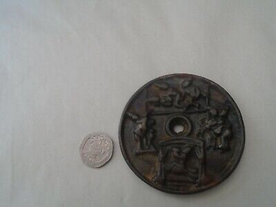 Interesting small bronze metal medallion / fertility token?   ODD MYSTERY CURIO