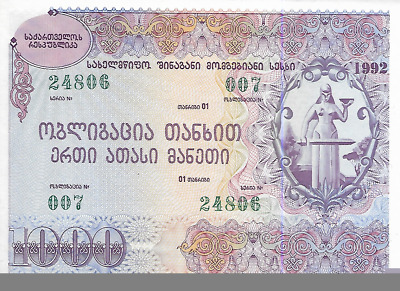 Georgia 1000 Rouble Obligation Bond, UNC, Russie Caucase, Voir UV & Moiré Images