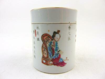 Antique Chinese Famille Rose Wushuang Pu Lidded Box, 19th C