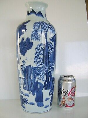 Large Chinese Blue White Vase - Part Old Collection - Seal Mark To Base