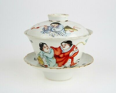 Vintage Chinese porcelain bowl, cover and saucer