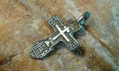 RARE ANTIQUE c.16-18th CENTURY SMALLER SOLID SILVER ORTHODOX SWORD-SHAPED CROSS