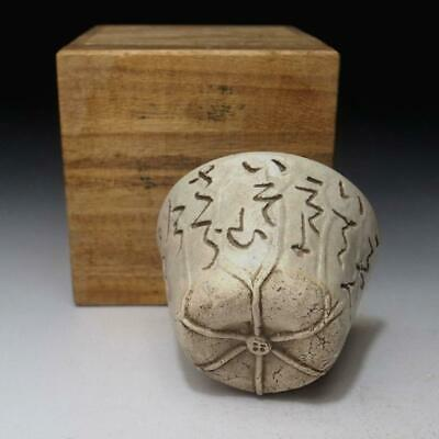 PE9: Antique Japanese Pottery Sake cup by Otagaki Rengetsu, 19C, Carved poem