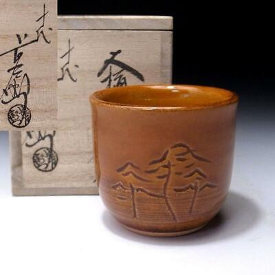 PQ6 Japanese Raku style Sake Cup, Ohi Ware by Great potter, 10th Chozaemon Ohi