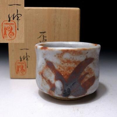 PD8: Vintage Japanese Sake Cup, Shino Ware with Signed wooden box