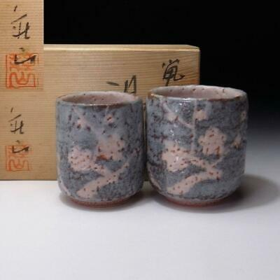 PO9: Vintage Japanese Tea cups of Shino Ware by 1st class potter, Ryoji Hayashi