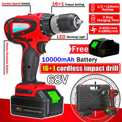 HIGH ELECTRIC WRENCH Cordless Impact Drill Set Torque Rechargeable