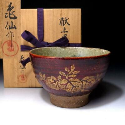 MG8: Japanese pottery Tea Bowl, Kyo ware with Signed wooden box, Leaves