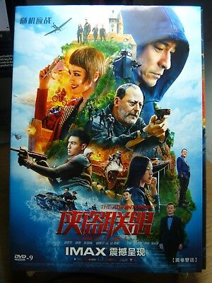 The Adventures (Hong Kong Action Movie)Andy lau, Shu Qi, Jean Reno