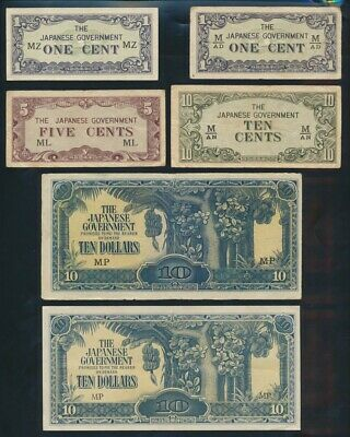 """Malaya: JAPANESE INVASION WWII 1942 1c to $100 """"SET OF 10 DIFFERENT"""". PM1a-M10b"""