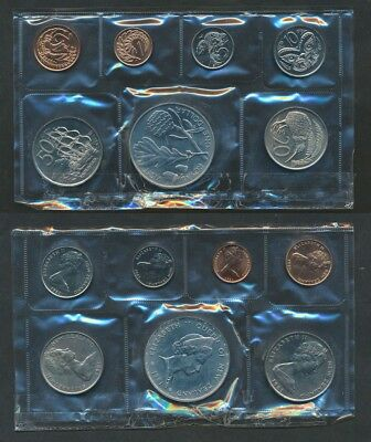 New Zealand: 1981 UNCIRCULATED 7 Coins Set 1c to $1 Flower,  Cat US$25 = A$34