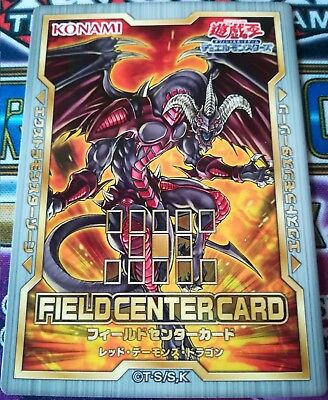 Dragon Rouge Archdémon FIELD CENTER CARD 20th Anniversary