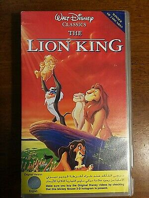 Disney THE LION KING VHS Video PAL