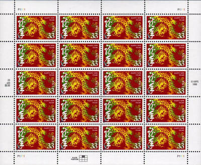 2000 33c Year of the Dragon, Happy New Year! Sheet of 20 Scott 3370 Mint F/VF NH