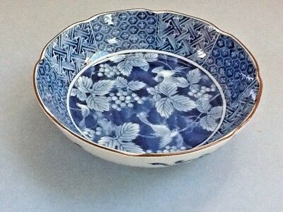 A Lovely Asian Porcelain Bowl