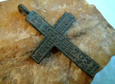 "RARE 17-18th CENT. ORTHODOX ""OLD BELIEVERS"" SKULL CROSS ""WEAPON AGAINST DEVIL"""