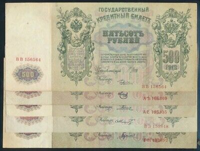 "Russia: 1912 500 Rubles Peter The Great ""5 DIFFERENT SIGS"" Pick 14b VF Cat $133+"