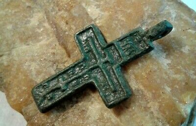 "RARE 16-18th CENT. RUSSIAN NORTH ORTHODOX ""OLD BELIEVERS"" CROSS ""JESUS PRAYER"""