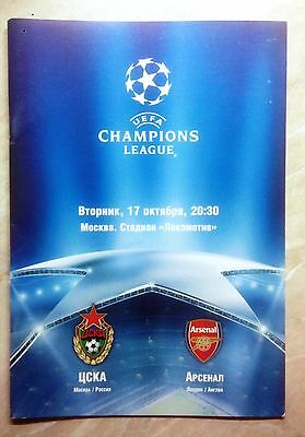2006 / 2007 / 2008 CHL & EL match programmes updated MARCH 2019