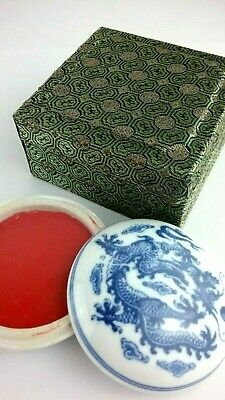 Vintage Chinese INK Red Paste in Porcelain Dish in Silk Covered Box