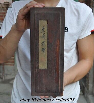 Old Chinese Dynasty Ancient Famous post《皇甫君碑》Regular script calligraphy Book Set